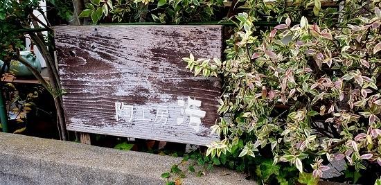 20181121_130223 - コピー.jpg