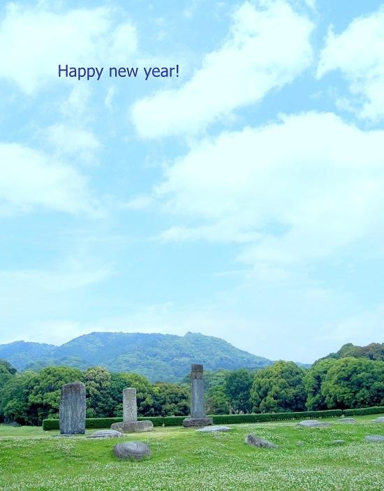 2018計太年賀 - コピー.JPG
