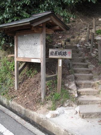 岩屋城跡.JPG