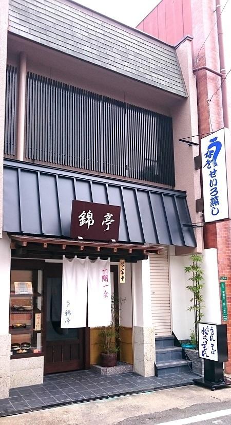 DSC_0470 - コピー.JPG