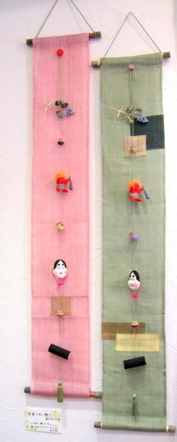 清水まり子さんの吊るし飾り2014節分1_1_1.jpg