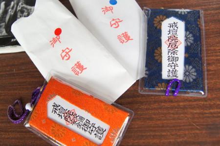 m太宰府ウォッチング5_1.jpg