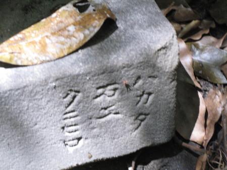 ishianakomakitune3-9.jpg