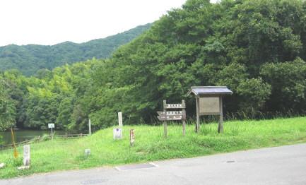 kawaragamaato4.jpg