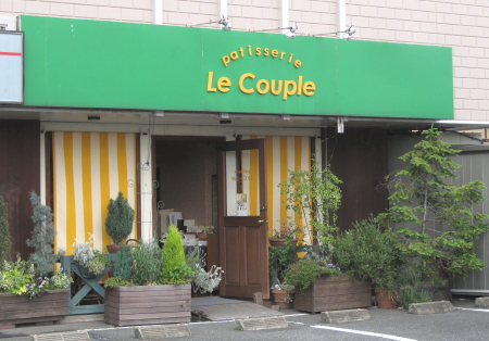 lecouple1.jpg