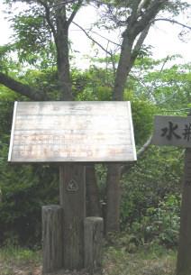 mizubeyama.jpg