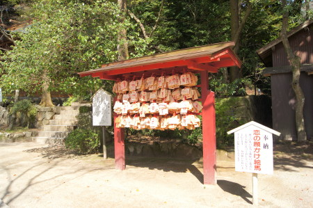 2014春竈門神社18_1.jpg