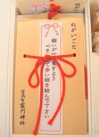 2014春竈門神社9_1.jpg
