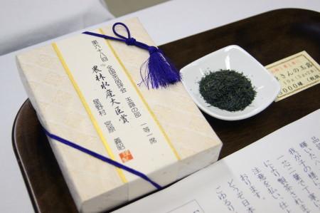 20150125お茶会2_1.jpg