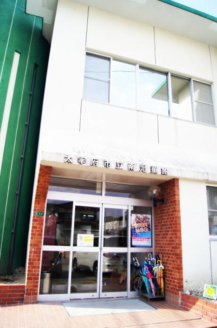 20150128南児童館_1_1.jpg