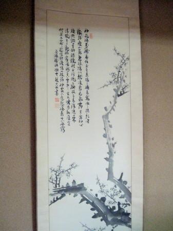 20150204古香庵4_1.jpg