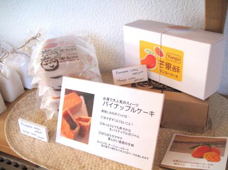レモングラス12_1.jpg
