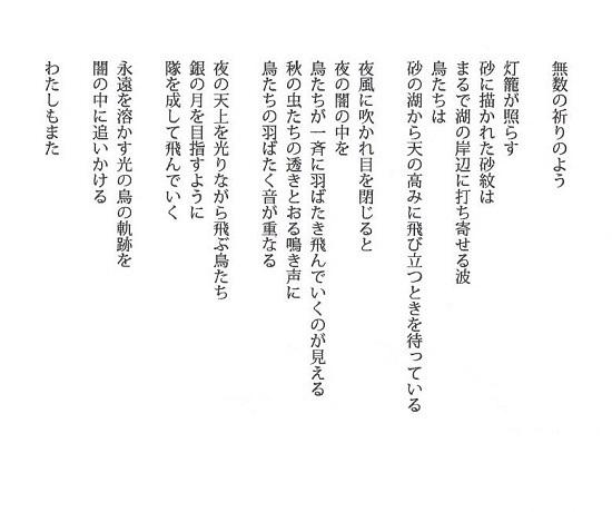 九月のサラフィータ2 - コピー.jpg