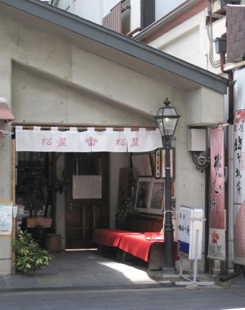 松屋2.JPG