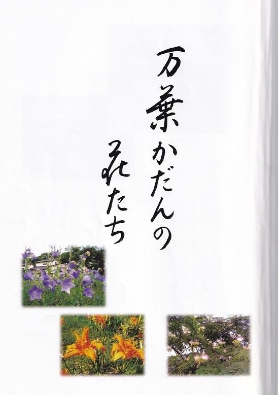IMG_20200511_0001 - コピー.jpg