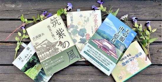 bookcafe4top - コピー.jpg