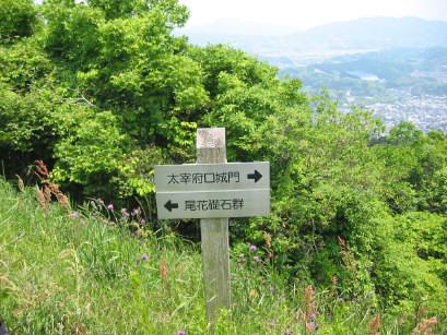 dazaifuguchi.jpg