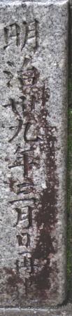 dazakomaromon4.jpg
