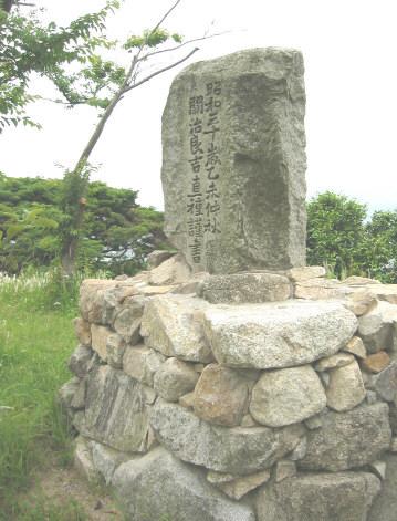 honmaru5.jpg