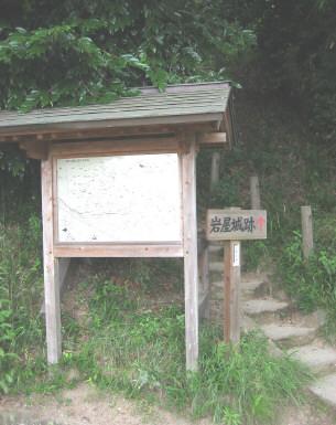 honmaru7.jpg
