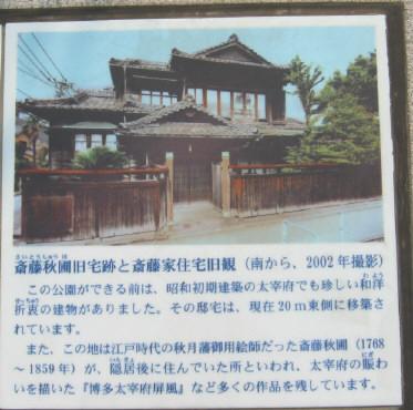 kokuhakudori1.jpg