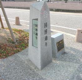 kokuhakudori2.jpg