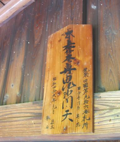 mukunoki12.jpg