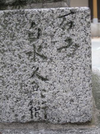 oimatsukoma5.jpg
