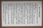 sakamotohatiman2_1.jpg