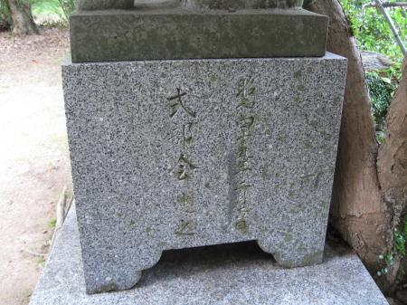 shikibuinari3.jpg
