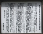 sofukujibetuin5_1.jpg