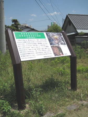 suzakuoji2_1.jpg