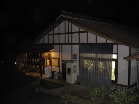 tukushinoyu09.JPG