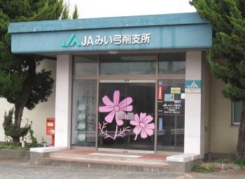 yamashio2_1.jpg