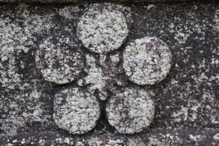 関屋の石碑1_1.jpg